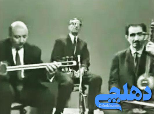 استاد حسین قوامی و استاد جلیل شهناز