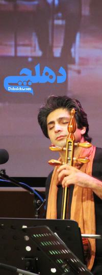سامان صمیمی، کنسرت علیرضا قربانی و علی قمصری در آمل