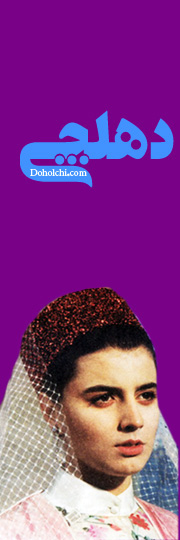لیلا حاتمی در نقش شاهزاده ترک در فیلم دلشدگان