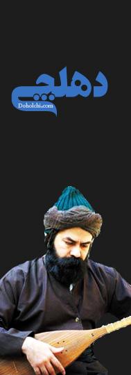 سید خلیل عالی نژاد